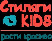 Стиляги KIDS Интернет-магазин детских товаров